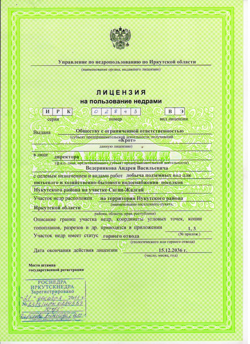 Таблица 1 образующихся в республике беларусь, утвержденным постановлением минприроды рб от 08112007 85